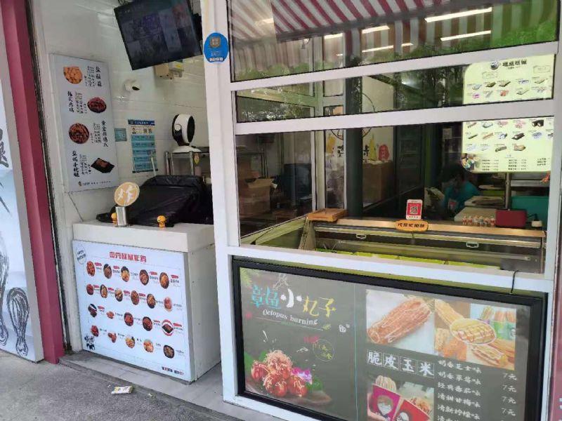 松江大学城文汇路沿街炸鸡寿司小吃店转让实景图片