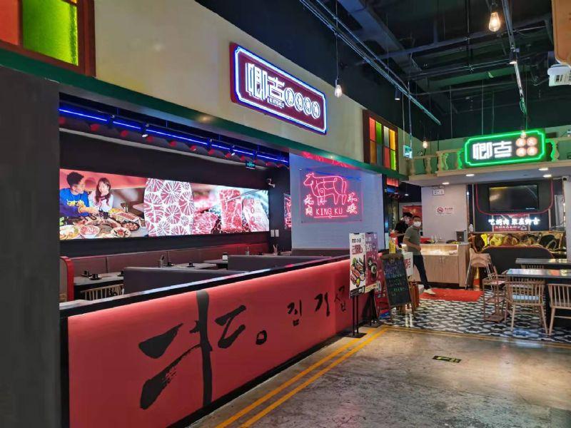 松江佘山地铁站吃喝玩乐大型商城餐饮店转让实景图片